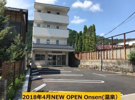 ホテルファミテック 日光駅前店