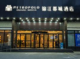 Metropolo Hangzhou Huanglong Sport center Wensan Road