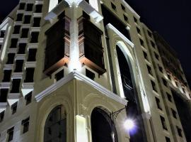 Tulip Inn Al Dar Madinah