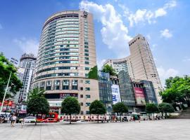 Yishang Hotel (Chongqing Jiefangbei Hongyadong)