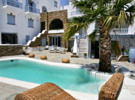 Onar Hotel and Suites