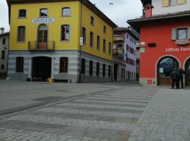 Residenza d'Epoca Albergo Grimani