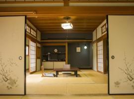 Yoshino-gun - Hotel / Vacation STAY 22707