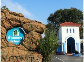 Baanmontra Beach Resort - Bankrut, Ban Krut