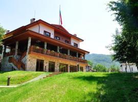 Balkan Guest House, Valevtsi (Tabashka yakınında)