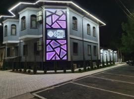 Grand SOHIL Hotel