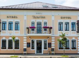 TatarInn Hotel, Kazan