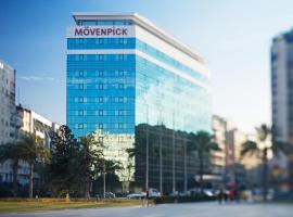 モーベンピック ホテル イズミール