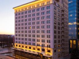 Featured Hotels Near Chesapeake Energy Arena Show Map Colcord Hotel
