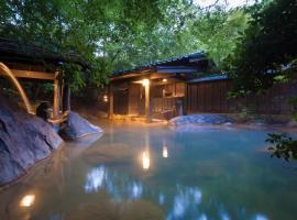 山河日式旅館