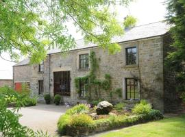 Greenbank Farmhouse, Lancaster