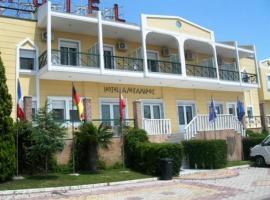Hotel Alexandros, Анхиалос (рядом с городом Vathýlakkos)