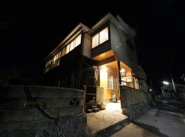 Tsubaki - the best guesthouse in Inawashiro -