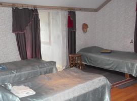 Pärna Home Accommodation, Külitse (Rahinge yakınında)