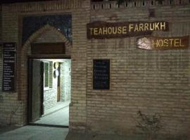 Farrukh Hostel