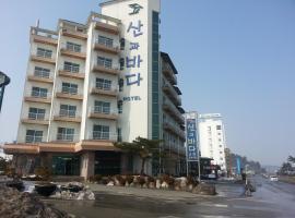 Benikea Hotel Mountain & Ocean Yangyang