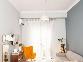 Stylish%Chic stay in the center of Athens