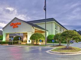 Hampton Inn Mobile-I-10/Bellingrath Gardens