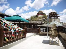 Zang Ji Wang Inn, Shangri-La
