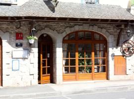 Hotel Restaurant des Deux Vallées, Антрег-сюр-Трюйер (рядом с городом Golinhac)