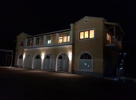 Mountain View House