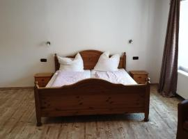 Hotel Haupt Alte Kellerei (erneuert 2019)