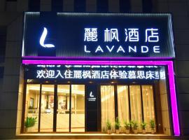 Lavande Hotel (Ningbo South Railway Station North Square)