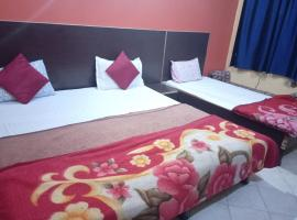 Yash Guest House