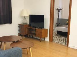 Neve Tzedek Boutique Apartment