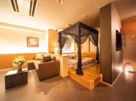 Hotel MIU (Adult Only)