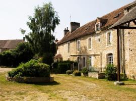 La Vieille Ferme, Fresné-la-Mère (рядом с городом Vicques)