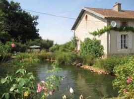 Chez Tartaud, Lathus St Remy (рядом с городом Bourg-Archambault)