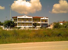 Hotel Giorgio, Kallithea Halkidikis