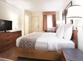 La Quinta Inn by Wyndham Baton Rouge University Area