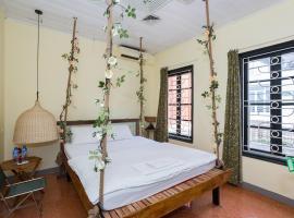 Hanoian Backpack Hostel
