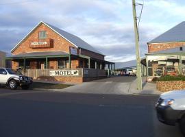 The Bakehouse Motel, Goulburn