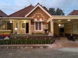 Tasya Family Guest House, Джокьякарта (рядом с городом Gadingan)