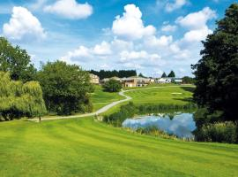 Stoke By Nayland Hotel, Golf & Spa, Leavenheath (рядом с городом Ассингтон)