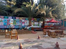 Fenti Camp Resort