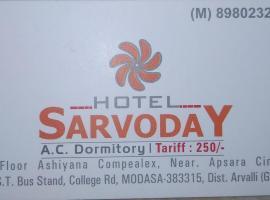 HOTEL SARVODAY