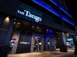 The Tango Taichung