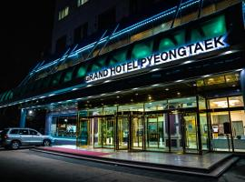 Grand Hotel Pyeongtaek Lake