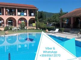 Gregory-Vassilis Apartments