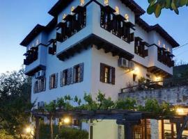 Hotel Stoikos