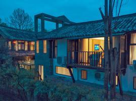 Lijiang Qilu Garden Hotel