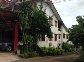 Manolom Guesthouse, Muang Pakxan (Near Bueng Kan Province)