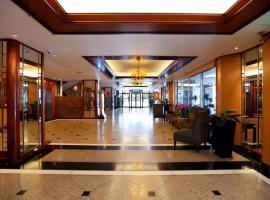 Taipei Fullerton Hotel - East