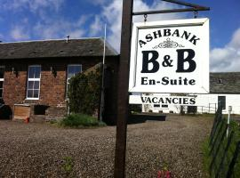 Ashbank Bed & Breakfast, Drymen