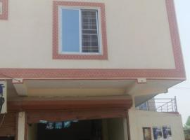 Aphnaihotel