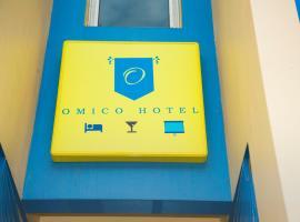 OMICO HOTEL